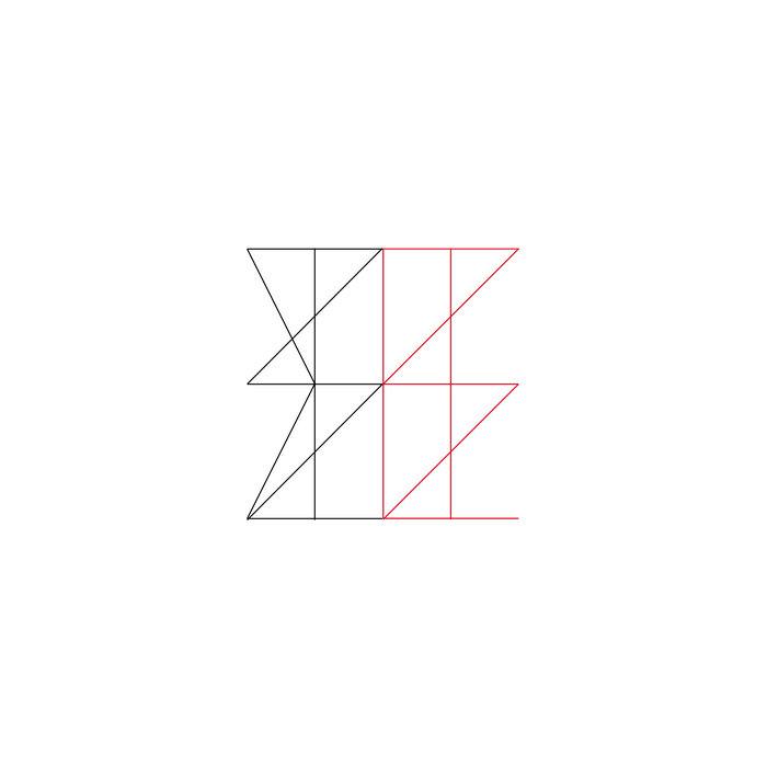 Sei Still – S/T Review